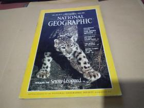national geographic 1986 7 july