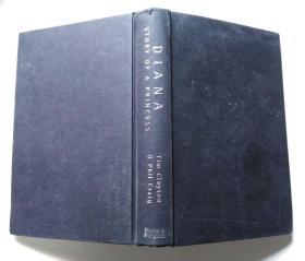 DIANA STORY OF A PRINCESS (16开英文原版精装《戴安娜公主的故事》