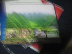 喀斯特神话-中国.贵州.荔波 DVD1张盘