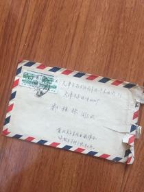 1965年北京寄天津实寄封(贴普12-4分邮票两联)