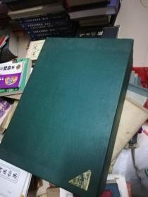 香艳丛书(上中下) 附收藏证和 公证书 ,有原装木盒