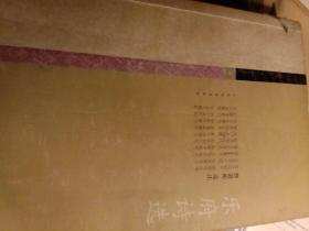 乐府诗选:中国古典文学雅藏系列