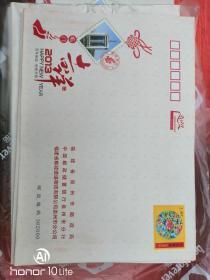 2.4元 邮资封(2013泉州市邮政局)