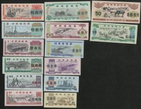 1974年湖南粮票六枚一套、饲料票二枚;1974年甘肃粮票六枚一套