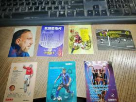 足球周刊卡片14张合售