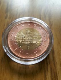 稀少获奖币 捷克首都布拉格城市景观设计50克朗 2017年 城市双色美设计 大径27mm