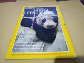 国家地理杂志 NATIONAL GEOGRAPHIC 1986年3期