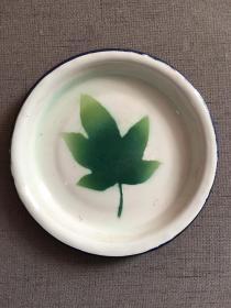 七八十年代 搪瓷小茶盘 绿叶