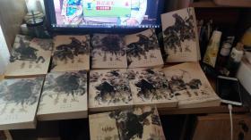 李自成 全12册 1-5卷 (少第四卷下册 11本 ). 【品相不错】