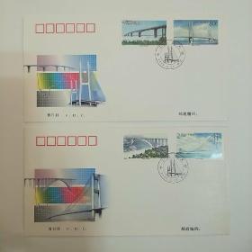 首日封。《长江公路大桥》特种邮票。两封四枚。