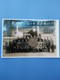 民国壬戌年(1922年)山西洪洞县议会成立纪念摄影
