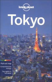 Lonely Planet: Tokyo (City Guide)孤独星球:东京