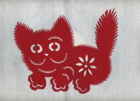 小猫(一对) 传统手工剪纸 民间艺术 未托裱 (年代:2000年)