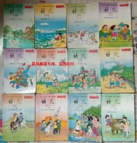 2000年后小学语文课本