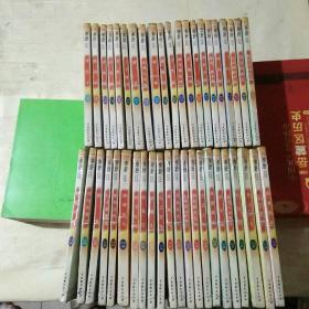 亦舒作品集(1-45缺16、33共43册)一版一印,仅印3000套