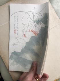 民国荣宝斋———张大千套色木版水印宣纸信笺、竹山画梅兰竹菊信笺———共15张合售!!