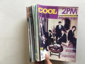 COOL轻音乐 2011年3,4,5,6,9,10期 2012年3,5,6,7期 共10本