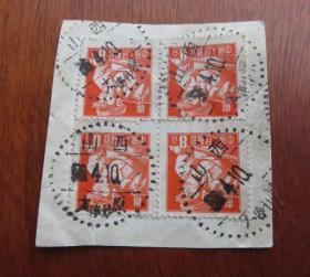 普8面值8分邮票4枚销1956年4月10日山西太原(亭十)--邮戳