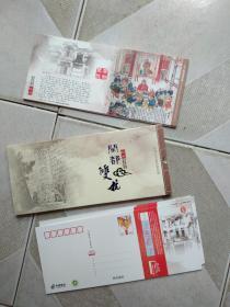 闽都双杭 福州台江上下杭民俗风情(80分明信片)15张全