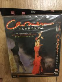 实拍 音乐DVD CARMEN  FLAMENCO