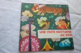 UNE VISITE NOCTURNE AU ZOO 小妹夜游动物园(法文版)