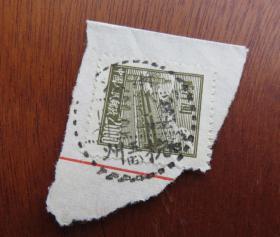 普1面值2000圆邮票销1951年浙江杭州(五乙)--邮戳
