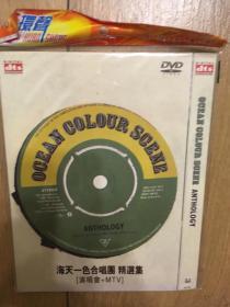 实拍 音乐DVD 海天一色乐队 Ocean Colour Scene 精选集