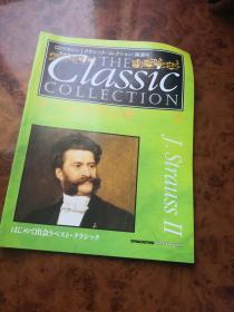 买满就送 Classic collection隔周刊 音乐家经典 N.8 音乐家约翰·施特劳斯和他的部分乐谱,仅14页哦