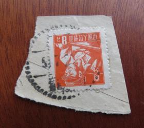 普8面值8分邮票销7月2日--邮戳