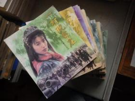 《水浒传》电视连环画 38册合售