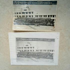 中国人民解放军海军4404部队1963年度四好单位,五好战士代表会议几百位海军战士留念集体老照片(大尺寸)。附老复印件一张。