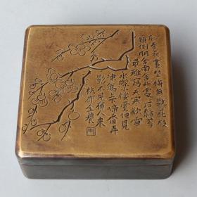 梅花铜墨盒防干印泥盒纯铜方形老铜书法纯铜盒
