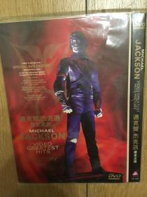 实拍 音乐 DVD 迈克尔杰克逊 / Michael Jackson  精选