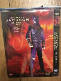 实拍 音乐DVD 迈克尔杰克逊 / Michael Jackson 精选