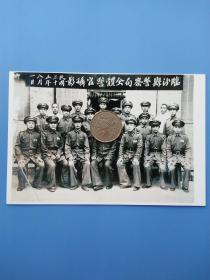 民国三十年山西临汾县警察局全体警官摄影