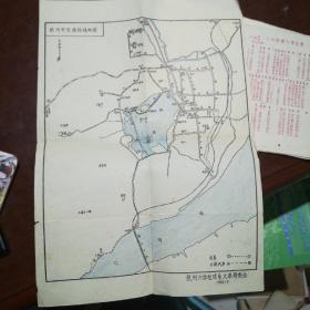 1966年10月出版杭州市交通路线略图小8开大9品左右