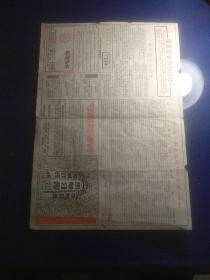 西安市邮政编码图