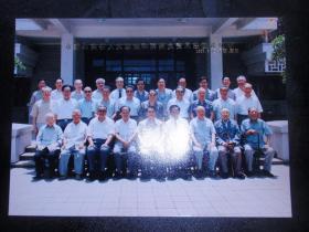 实物照片:天津市委与离任人大政协和两院负责同志座谈纪念1993年合影 (21.5*29.5cm)内有多任天津市市长 L1