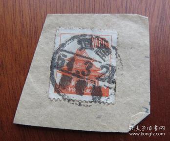 普6面值2000圆邮票销1954年3月24日道里(俄式戳)--邮戳