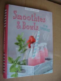 德文原版 菜谱 Smoothies & Bowls -Fit Mit Superfoods 彩色图文本 精装16开 塑封新拆