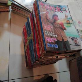 《中国钓鱼》杂志42本