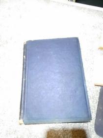 过度现象の数学方法 初等原理篇 昭和19年出版