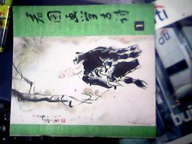 看图画学古诗>>(第一册)大20开1986年一版一印全名家插图:颜梅华,,载敦邦,施大畏等品较好