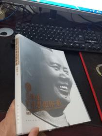 论毛泽东军事思想体系 46号