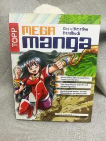 Mega Manga: Das ultimative Handbuch(全英文版)