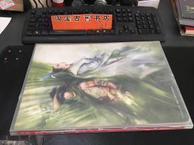 月色魅影  翁子扬复制原画集(手绘海报)全套16张8开