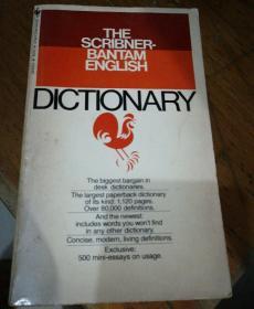 THE SCRIBNER-BANTAM ENGLISH