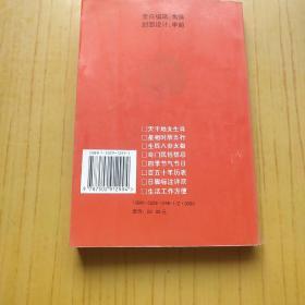 民间择吉通书【1901-2050】