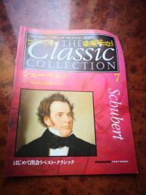 买满就送 Classic collection隔周刊 音乐家经典 N.7 音乐家舒伯特和他的部分乐谱,仅14页哦