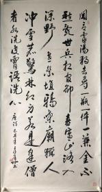(3周年店庆优惠,买3幅加送1幅。)佚名唐诗书法。省诗词学会会长收藏作品流出,画面有收藏章,介意慎购。